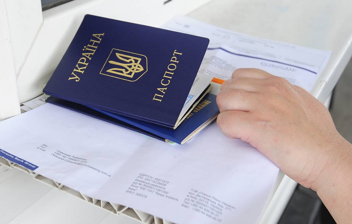 Ukrainians to be banned from travelling to Russia on internal passports in March 2020