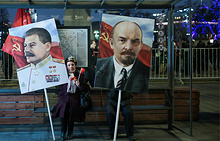 Communists during rallies marking Russian October Revolution Anniversary in Moscow, November 7