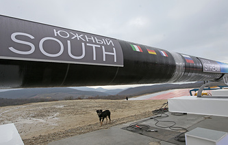 South Stream is supposed to diversify routes of gas supply to Europe