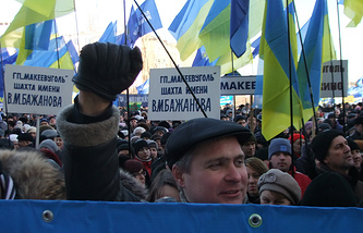 Govenment supporters in Donetsk