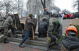 The situation in Kiev on February 20