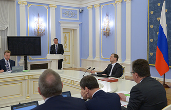 Meeting of the Cabinet of Ministers