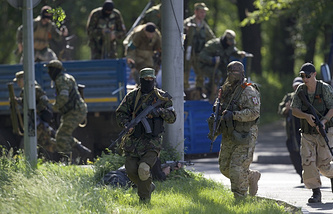 Militia fighters in Donetsk