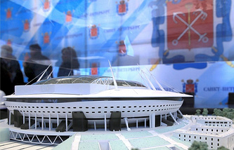 A model of Zenit Arena stadium to be built in St.Petersburg
