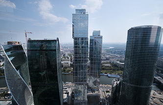 Moscow City business centre