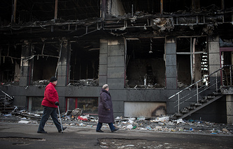 A view of eastern Ukraine's Luhansk
