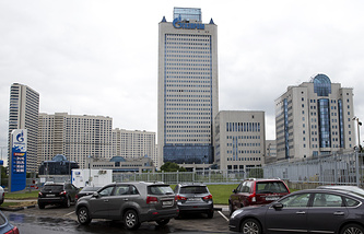Headquarters of Russia's natural gas giant Gazprom in Moscow