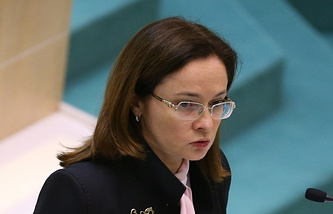 Central Bank Chief Elvira Nabiullina