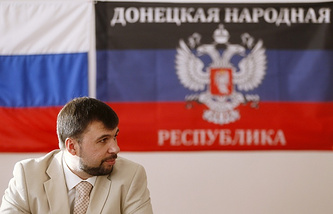 Donetsk Republic's chief negotiator, Denis Pushilin