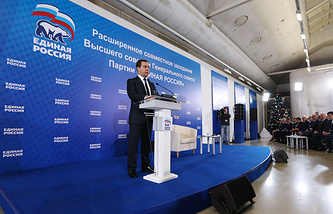 Russian Prime Minister Dmitry Medvedev at the meeting of Supreme and General Councils of the United Russia party