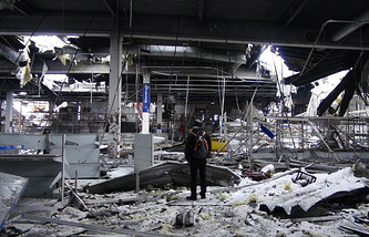 Situation at Donetsk airport