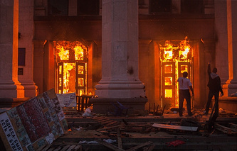 House of Trade Unions on fire, Odessa, May 2014