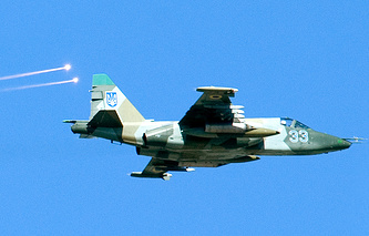 Sukhoi Su-25 attack aircraft