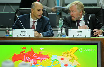 Russian Finance Minister Anton siluanov and Deputy Finance Minister Andrey Storchak (archive)