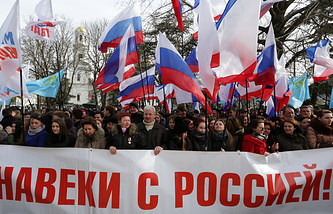 People participate in a rally marking the 1st anniversary of the reunification of Crimea with the Russian Federation