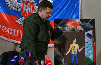 Militia leader of the self-proclaimed Donetsk republic Alexander Zakharchenko seen durinsg a press conference