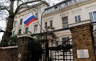 The Russian embassy in London
