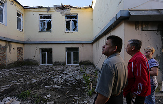 Aftermath of shelling in Donetsk (archive)