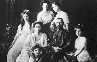 Czar Nicholas II and his Imperial Family