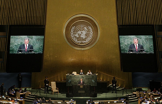 Ukrainian President Petro Poroshenko addressing the UN General Assembly session