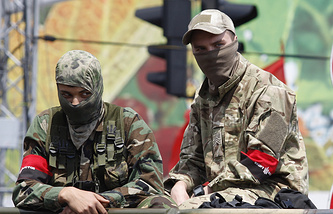 Right Sector activists