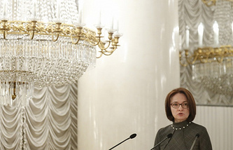 Chairperson of the Central Bank Elvira Nabiullina
