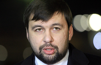 DPR envoy to the Contact Group Denis Pushilin
