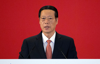 China's Vice Premier of the State Council Zhang Gaoli