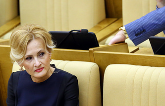 Russia's lower house deputy and member of the ruling United Russia party Irina Yarovaya