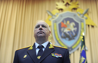 Investigative Committee chief Alexander Bastrykin