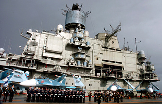 Russian aircraft carrier in Tartus in Syria, January 2012