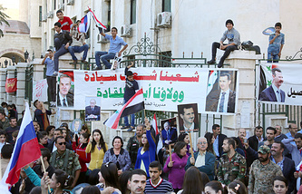 A demonstration in support of Russia's military campaign in Syria in Damascus, 2015
