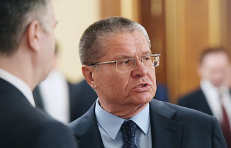 Russian Economic Development Minister Alexei Ulyukayev