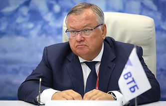 Chief Executive Officer of VTB Bank Andrei Kostin