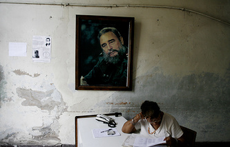A portrait of Cuban revolutionary leader Fidel Castro in Havana