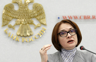 Chairperson of the Bank of Russia Elvira Nabiullina