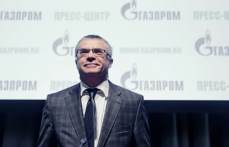 Deputy Chairman of Gazprom Management Committee Alexander Medvedev