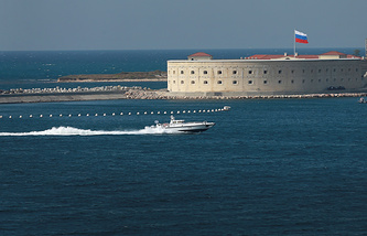 A view of Konstantinovsky Fort and the Sevastopol Bay in Crimea