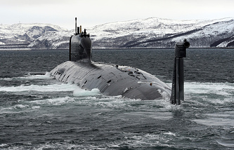 Project 885 Yasen-class fourth-generation nuclear submarine