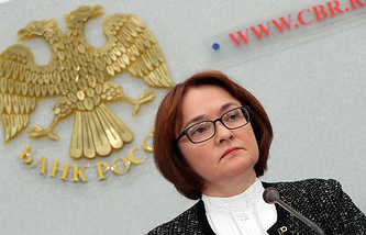 President of Russia's Central Bank Elvira Nabiullina