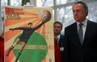 Russian Deputy Prime Minister Vitaly Mutko at the presentation of the official poster of the 2018 FIFA World Cup