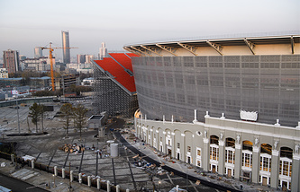 Yekaterinburg Arena Stadium under reconstruction