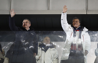 IOC president Thomas Bach and South Korean President Moon Jae-in