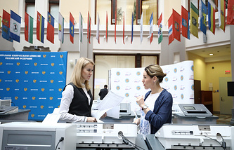 Russian Central Election Commission
