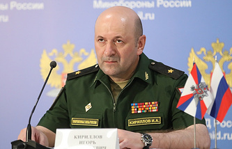 Chief of Russia's Nuclear, Biological and Chemical Protection Troops Major General Igor Kirillov