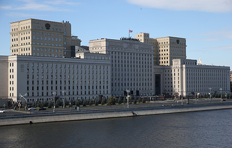 The Russian Defense Ministry headquarters in Moscow