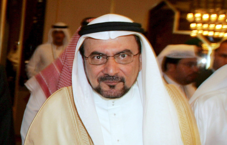 Secretary General of the Organization of Islamic Co-operation (OIC) Iyad bin Amin Madani