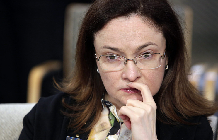 Chairwoman of the Central Bank of Russia (CBR) Elvira Nabiullina