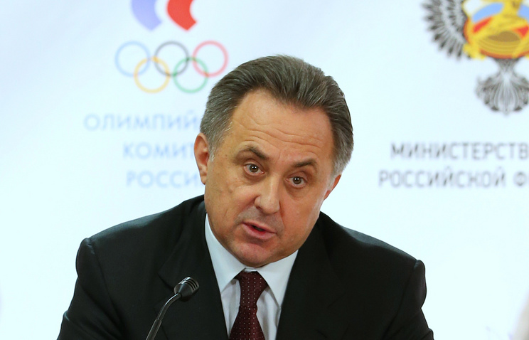 Russian Minister of Sports Vitaly Mutko