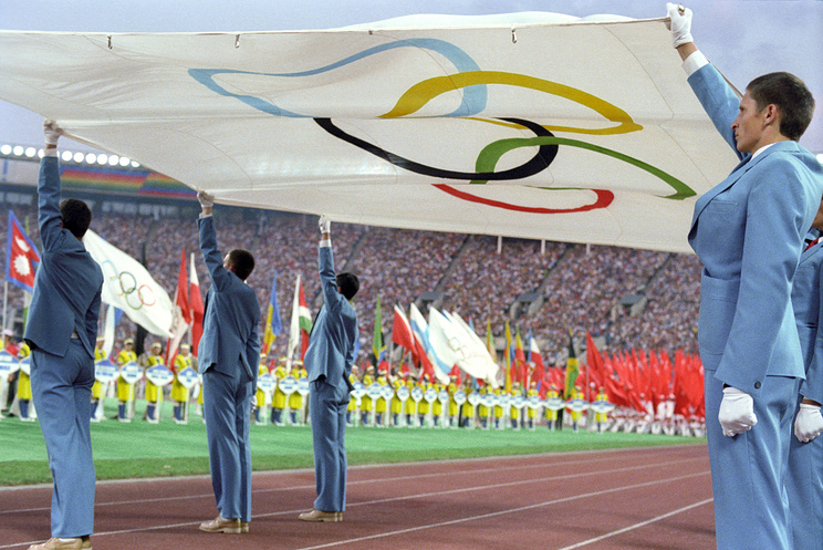 Olympic Games in Moscow, 1980 (archive)